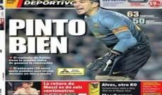 صحيفة الموندو تشيد ببينتو