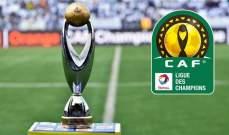 الكاف يعلن تأجيل مباريات دوري ابطال افريقيا والكونفيدرالية لاجل غير مسمى