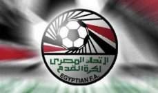 النجوم يفوز علي الداخلية في الدوري المصري