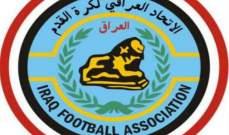 عبد الغني شهد مدربا للمنتخب الاولمبي العراقي
