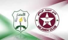 كاس لبنان : النجمة يثبت جدارته في زغرتا بفوز مستحق على الانصار