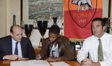 رسمياً: باستوس لاعباً في روما