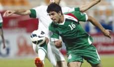 ردود فعل سعودية على نهائي كأس آسيا للشباب