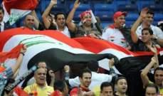 بعثة العراق إلى رام الله لخوض مواجهة ودية مع فلسطين