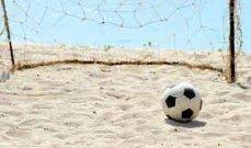 حكم يُلغي هدف محقق بكأس أوروبا بكرة القدم الشاطئية