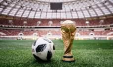قائمة اغلى 5 منتخبات في كأس العالم روسيا 2018