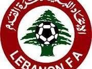 مقررات الاتحاد اللبناني لكرة القدم