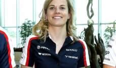 وولف ستكون أول إمرأة تقود سيارة فورمولا وان من 22 عاماً