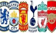 ترتيب الدوري الانكليزي بعد نهاية مباريات الاحد