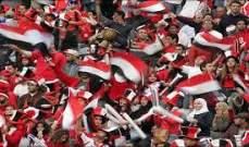 الجهات الأمنية تحدد عدد جماهير ودية مصر وغينيا