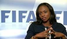 اخذ ورد وضرب بين كالون ورئيسة اتحاد سيراليون لكرة القدم
