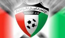 نادي الكويت يكتسح التضامن بالدوري الكويتي