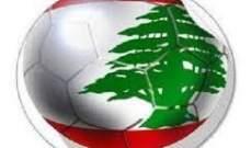 مشاهدات من مباراة المبرة وشباب الساحل