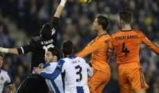 كاسيا يوقع للريال مقابل 3 مليون يورو