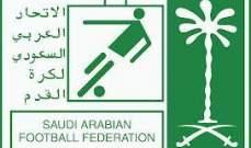 الاتحاد السعودي يوقف رئيس الشباب لمدة عام