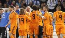 ريال مدريد من دون رونالدو واحتفالات سلتا فيغو