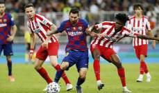 التشكيلة المتوقعة لقمّة برشلونة واتلتيكو مدريد