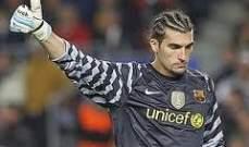 سبورت : بينتو يزيد من متاعب برشلونة ويقرر الرحيل