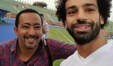 محمد صلاح جاهز لمواجهة سوازيلاند