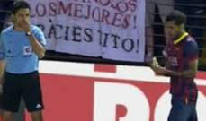 الاتحاد الاسباني يعاقب فياريال بسبب العنصرية