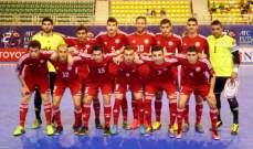 تشكيلة منتخب لبنان لكرة الصالات امام المنتخب الماليزي