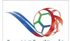 النصر الإماراتي يسعى إلى بلوغ النهائي في البطولة الخليجية 29