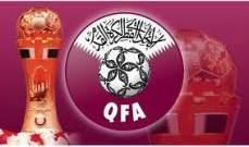 كأس امير قطر : الريان يتخطى الوكرة والسيلية يعبرالشمال