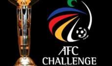 كأس التحدي: فلسطين تهزم قيرغيزستان