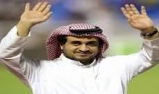 خالد البلطان يرحل عن رئاسة نادي الشباب السعودي والامير بن سعد يخلفه