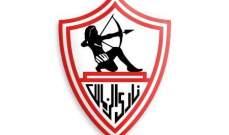 الزمالك الى نصف نهائي كأس مصر