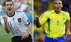 خاص : رونالدو حطم الرقم في المانيا ، فهل ينجح كلوزه في البرازيل ؟