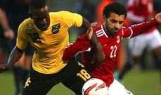 تعادل مصر مع جامايكا وديا 2-2