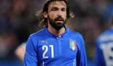 بيرلو يغيب عن ايطاليا أمام اذربيجان