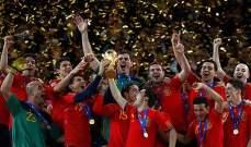 الآس تتوقع تشكيلة اسبانيا أمام سلوفاكيا