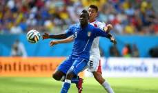 كوستاريكا غاضبة بعد خضوع7 من لاعبيها لفحص المنشطات