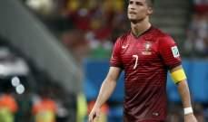 بينتو يعلن عن قائمة البرتغال امام البانيا بغياب رونالدو