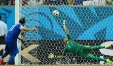 الحارس نافاس رجل المباراة والاحصاءات رجحت فوز اليونان