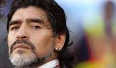 مارادونا يلمح الى امكانية قيادته منتخب فنزويلا في الفترة المقبلة