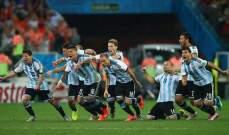 100 ألف أرجنتيني يجتاحون البرازيل لمشاهدة نهائي كأس العالم