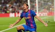 برشلونة متمسك بسيرجي روبيرتو خلافاً لرغبة جماهيره