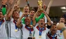 خاص:شكراً ليواكيم لوف والاتحاد الالماني،وشكراً غوارديولا،المانيا بطلة