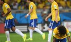"""خاص : البرازيل تنتظر امبراطورية """" ر """" جديدة للتألق من جديد"""