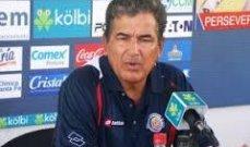 بينتو يستقيل من تدريب كوستاريكا وانتخاب لجنة لكرة السلة