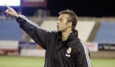 مدرب ريال مدريد الجديد : ميسي افضل لاعب في التاريخ