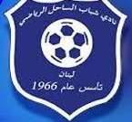 خاص–حسين فاضل:مبادرة اللاعبين خطوة ايجابية على امل ان تستكمل ادارياً