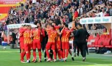 كأس تركيا : تأهل طرابزون سبور وقيصري سبور وخروج مفاجىئ لسيواس سبور