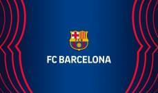 مباراة خيرية لـ برشلونة من اجل مكافحة كورونا