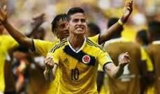 كولومبي يطالب الفيفا ب 800 مليون باوند كتعويض لخروج بلاده من المونديال