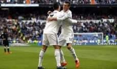 قائمة ريال مدريد للسوبر الاوروبي