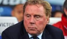 ريدناب: إنكلترا كانت ستفوز بيورو 2020 لو لعب غريليش أساسيا في النهائي